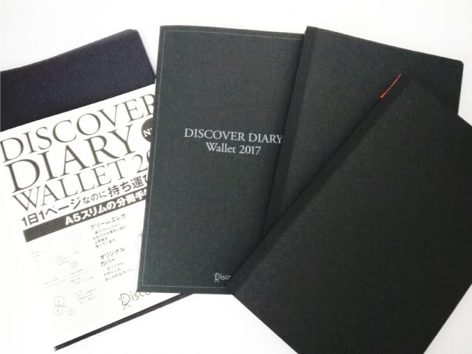 DISCOVER DIARY WALLET(ディスカバーダイアリー ウォレット)