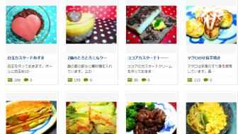 食事&おやつ105レシピ