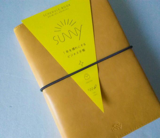 SUNNY SCHEDULE BOOK 比較